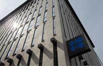 OPEC daily basket price close at $46.16/b