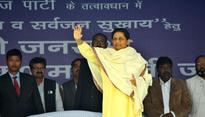 Why Muslims and Dalits need to be scared of BJP. Mayawati lists the reasons at Ghazipur rally