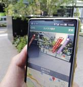 Earthquake-ready homes / Disaster apps deliver localized information