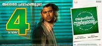'Jacobinte Swargarajyam' US box office collection: Nivin pauly's 'JSR' earns Rs. 45 lakh in two weeks