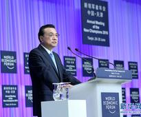 Li Keqiang Attends 2016 Summer Davos Forum Opening Ceremony ...