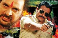 Vinay Anand's 'Bihari Tiger' ready for release