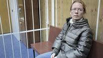 Defense Ministry fraud case defendant gets suspended sentence
