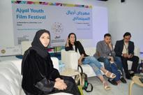 Ajyal Film Festival: Spotlight on Gulf talent