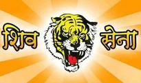 Don't allow Islamic banking, says Shiv Sena MP Chandrakant Khaire