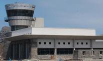 Saint Helena International Airport