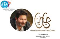 Budget Troubles For Trivikram's A..Aa