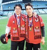 Park Chu-young helps Seoul take home the K-League title