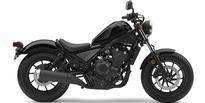 Honda Announces Rebel 300 and Rebel 500