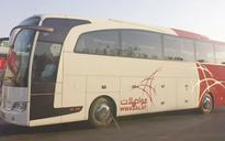 Mwasalat services from Sohar Port