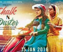 'Chalk n Duster' Movie Review: Mawkishly executed yet inspirational