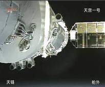 China's defunct space lab Tiangong-1 re-enters Earth, crashes in Pacific Ocean