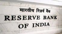 RBI employees to join September 2 industrial strike
