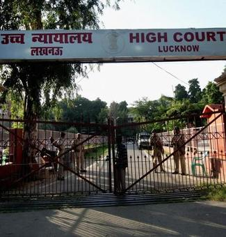HC orders inspection of Gorakhpur hospital services