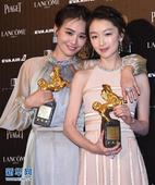 Major Golden Horse trophies all clinched by movies from mainland