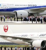 ANA, JAL unveil jets with Olympic logo