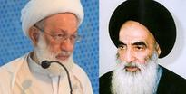 Ayatollah Sistani hails Ayatollah Qasim