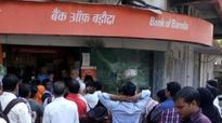 Bank of Baroda cuts lending rate by 0.2 per cent