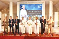 Orpic holds ground breaking event of Liwa plastics project