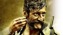 Veerappan movie review: A half-baked, half-hearted saga