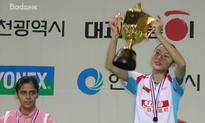 Wang Yihan hangs up her racquet