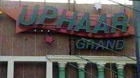 Ansal brothers move Supreme Court for desealing of Uphaar theatre