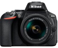 Nikon D5600 entry-level DSLR announced in India, available from November-end