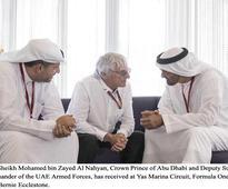 HH Mohamed bin Zayed receives Formula One Group CEO Bernie Ecclestone
