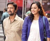 Watch: Official trailer of Sudeep's Kotigobba 2