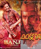 Riteish responds to Banjo's comparison with Ranbir's Rockstar!