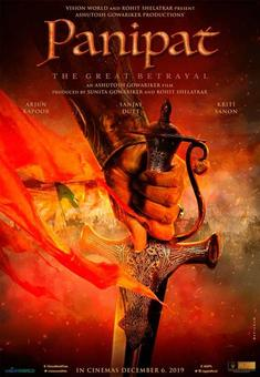Ashutosh Gowariker and Sanjay Dutt to reunite after 32 years for their upcoming movie `Panipat`