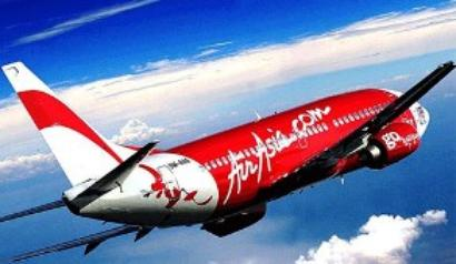 'AirAsia should have applied for licence first'