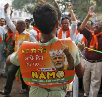 'Modi wave': The reason behind BJP's good show in UP