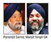 Dance of democracy Punjab 2017: Delhi's SAD unit questions AAP move on DSGMC polls