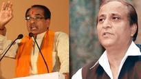 Have to take bath if I utter Azam Khan's name, says Shivraj Singh Chouhan