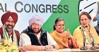 Former BJP MLA and wife of Navjot Singh Sidhu, Navjot Kaur Sidhu