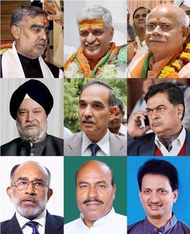 Meet Modi's new ministers