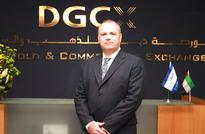 DGCX trading volumes top $1 trillion mark