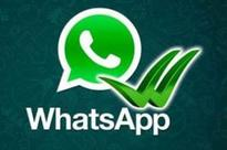 You must not miss this latest WhatsApp update