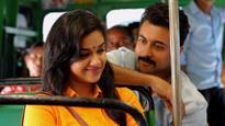 Thaanaa Serndha Koottam movie review: Refreshing to see Suriya back in form in this heist caper