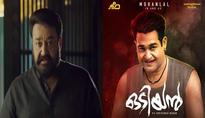 Mohanlal shares promotional video of Odiyan