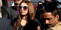 Model Ayyan Ali fails to appear in court