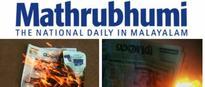 Malayalam newspaper Mathrubhumi apologises over insult to Prophet Muhammad (PBUH)