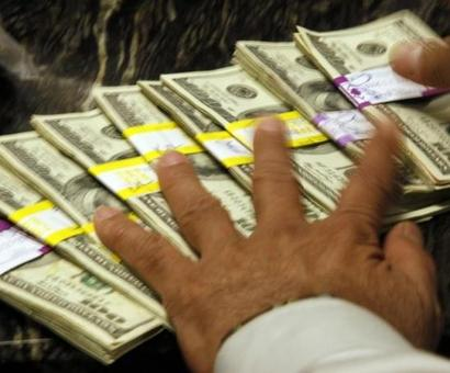 5 charged with holding Rs 5,000 cr abroad