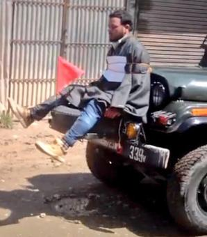Major who tied man to jeep as 'human shield' awarded