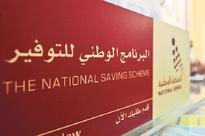 National Bonds rewards minor bondholders with Eid prizes