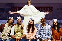 Amitabh Bachchan behaves like newcomer says Satyagrahi Amrita Rao