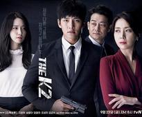 Watch The K2 episode 13 live online: Kim Je-ha to kill Choi Yoo-jin for Jang Se-joon?