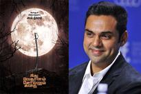 Teaser of Abhay Deol's maiden Tamil film released