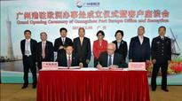 Guangzhou Port expands office network with Guangzhou Port Europe BV